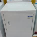 Toko mesin pengering Laundry terlaris di Pontianak Timur