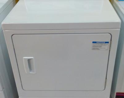 Agen mesin Pengering Laundry Termurah di Yogyakarta