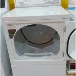Supplier mesin pengering Laundry Murah banget di Pontianak