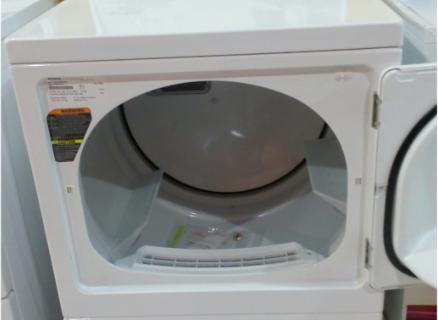 Agen mesin pengering Laundry terlaris di Singkawang