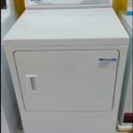 Grosir mesin pengering Laundry terkini di Pontianak Timur