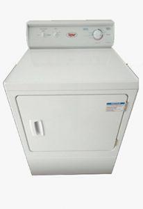 Paket Usaha Laundry Kiloan Serang